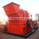 Stone fine crusher, sand making machine with fine output