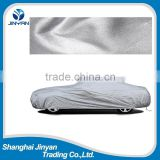 Eco-friendly cheap nonwoven fabric retractable car cover with custom design your own logo