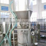 ZSL-3 Series Vacuum Feeder/Vaccum Feeding Machine