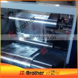 new research aluminium foil wrapping machine