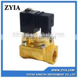Brass AC220V solenoid valve for water or air(N/O)
