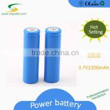New Arrival Wholesape Price China Manufacturer 18650 2600mah 3.7v cylindricial battery for LG