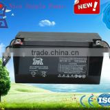 battery price 12v150ah rechargeable maintenance free power supplies 12v battery backup                                                                         Quality Choice