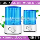 mould for home appliance air humidifier parts