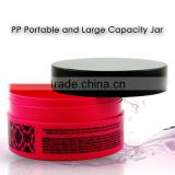 300ml 330ml Rose Color PP Cosmetic Empty Plastic Body Butter Jar