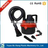 DC12V Wet&Dry Car Vacuum Cleaner with CE&ROHS 120W protable powerfull 2015 Robot Vacuum Cleaner selling like hotcakes