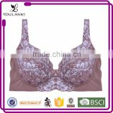 Top Sale One Piece Brown Breathable molded bra cup