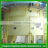 Rice bran negetative pressure solvent extraction plant
