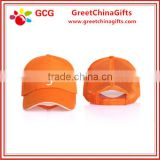 Custom designed embroidery logo baseball cap                                                                                                         Supplier's Choice