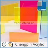 acrylic decorative colorful plastic gate sheet                                                                         Quality Choice
