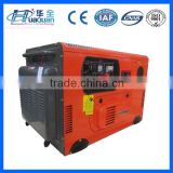 3KVA -10KVA Silent type electricity generators for homes and offices
