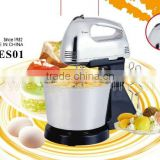 Dual-Function Handheld Mixer & Stand Mixer Electric Egg Beater Machine