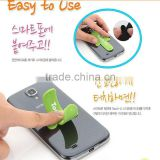 DIHAO MOQ1000PCS in Your Logo Practical promotional gift sticky one touch u silicone mobile phone stand