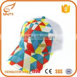 Wholesale tartan fabric baby cap blank cheap trucker mesh baseball hats                                                                                                         Supplier's Choice