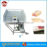 Wholesale High speed PE Auto carton box packing machine With factory price                                                                         Quality Choice