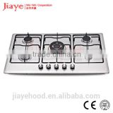 2016 high quality SS panle 5 burner gas stove/ 5 burners gas stove with pressure knob and Ac/Battery ignition JY-S5084