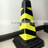 Search products roadway safety traffic cone 2016 the best selling products made in china