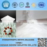 HPMC/Hydroxy propyl methyl cellulose pharmaceutical grade