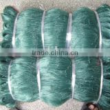 Nylon Monofiliament Knotted Fishing Net,Gill Nets