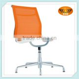 swivel chairs without wheels