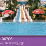 Attractive Fantastic Exciting Water Park Slide For Sale(A-06706)