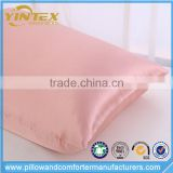 Best Touch Feeling Mulberry Silk Pillowcase, Wholesale Soft Pillowcase