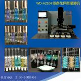 Flower pattern Replenishing water Moisture Water needle cosmetics filling machine Professional manufacturer