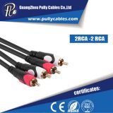2RCA TO 2RCA CABLE