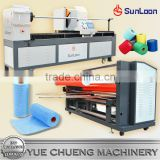 Wholesale Cheap special discount non-woven fabric aprons slitting machine