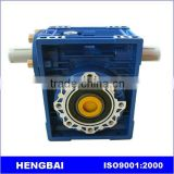 China Manufacturer RV Series Worm Gear Box Aluminum Reduction Gear Box