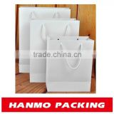 custom printing white coated paper bag with length handle factory produce