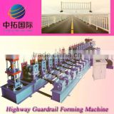 cnc sheet metal folding guardrail machine