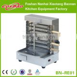 (BN-RE01) Cosbao Electric Doner grill kebab Machine/mini electric grill kebab/Kebab BBQ Grill
