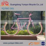 PINK color 700C fixie gear bike/ Wholesale Price Track Bike/ cheap fixed gear bicycle/ flip flop hub H:50/54cm
