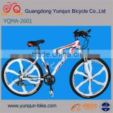"2016 hot sales 26"" one-piece magnesium alloy rim mountain bike/ hydrolic brake MTB/ wholesale price bicycle"