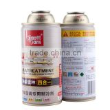 Wholesale Empty Refrigerant 134a Tin Can Printing