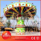Attractions park outdoor flying chairs rides for kids fun luxury amusement machine