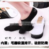 sales! cotton silicone antiskid sport socks men's loafer socks invisible /no show / boat /footie socks