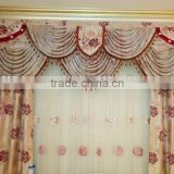 Living room home curtain with valance set