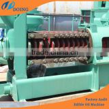 cotton seed cake machine | cotton seed oil mill machinery