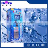 New Style Coins/IC Card/ Cash Operate And Can Give Change Outdoor Commercial Ice Vending Machine For Good Prices