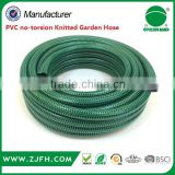 High Quality Plastic PVC Textile Braided hose knitting hose Garden Water Hose for supermarket