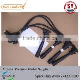 spark plug wires used for (KIA /HYUNDAI) - 2742003100 - 2743003100 - 2744003100 - 2745003100