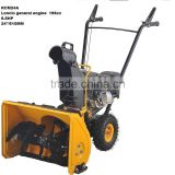 "24"" DIY snow blower 6.5HP Loncin general engine (KCM24A)"
