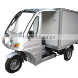 Cargo three wheel motorcycle/motorized tricycle with closed cargo box/enclosed cargo three wheeler