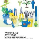 hot sell kids outdoor garden tools plastic toy TT12090025