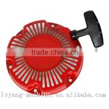 Alibaba china hot-selling Gasoline generator spare parts 154F Starter Pull Start Assembly