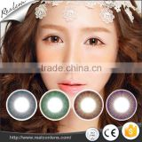 INQUIRY about OEM available wholesale brilliant Cappuccino Color Contact Lens