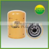 Original replacement and aftermarket iveco filter as oil filter 1R0734 1R-0734