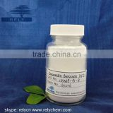 white powder Insecticide Emamectin Benzoate 70%TC 5%WDG CAS No.:155569-91-8